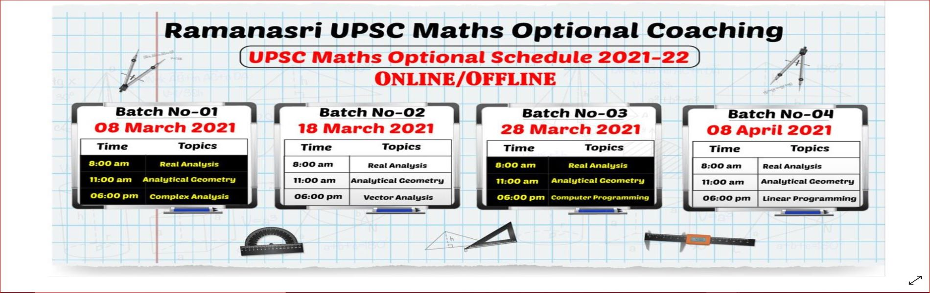 Ramanasri UPSC Maths Optional Coaching