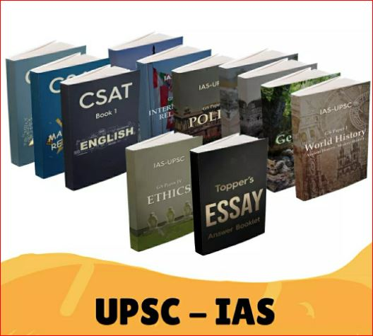 Important Books List for IAS, UPSC, IFS(IFoS) Civil Services Examinations Mains
